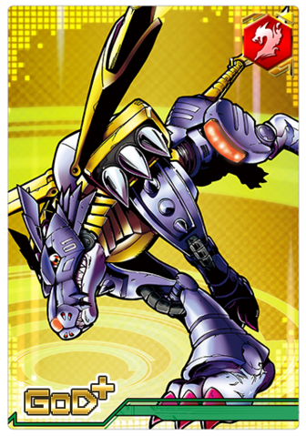 File:MetalGarurumon 5-549 (DCr).png