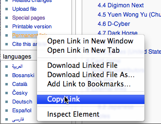 File:Copyhelp right click copy.png
