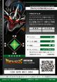 BlackImperialdramon Dragon Mode 2-039 B (DJ).png