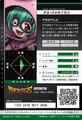 Cho-Hakkaimon 3-011 B (DJ).png