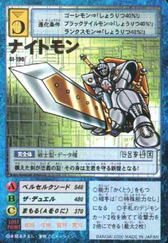 File:Knightmon St-190 (DM).jpg