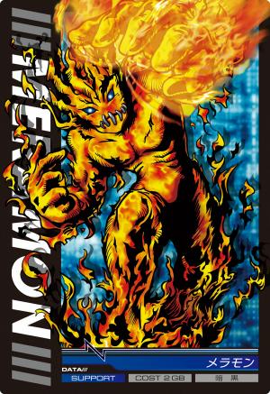 File:Meramon 1-091 (DJ).png