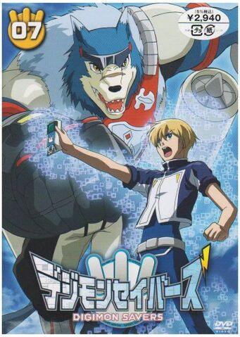 File:List of Digimon Data Squad episodes DVD 07 (JP).jpg