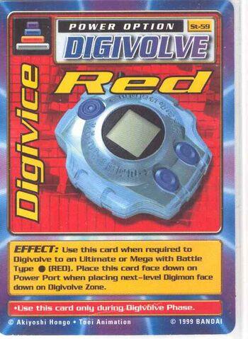 File:Digivice Red St-59 (DB).jpg
