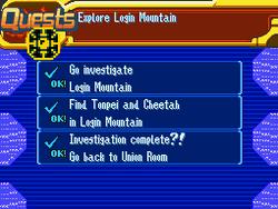 Digimon World Dawn UQ02