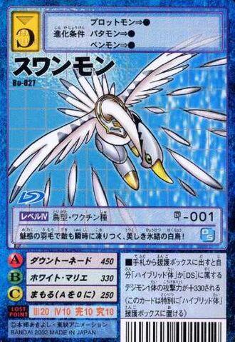 File:Swanmon Bo-827 (DM).jpg