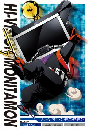 File:Hi-VisionMonitamon 2-022 (DJ).png