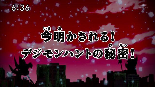 File:List of Digimon Fusion episodes 77.jpg