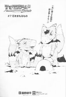 List of Digimon World Re-Digitize Encode chapters 8