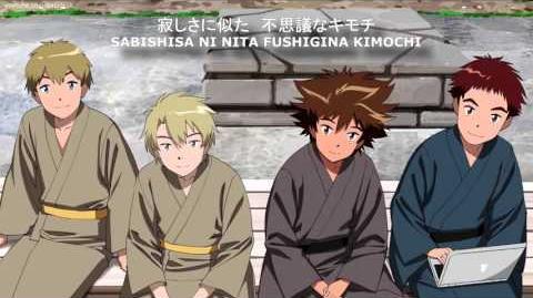 SEVEN - Tri Version - Full Version by Wada Kouji 和田 光司 ( ENG Subs )-1