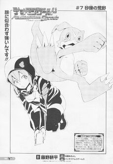 List of Digimon World Re-Digitize Encode chapters 7