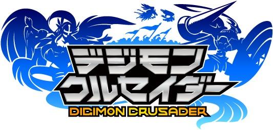 File:Digimon Crusader Logo.jpg