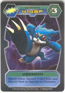 Veemon DT-88 (DT)