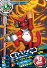 File:Shoutmon D3-01 (SDT).png