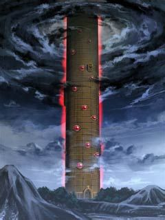 File:Tower of the Seven Deadly Sins (Ogudomon) dco.jpg