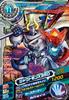 Shoutmon X3SD D5-14 (SDT)