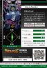 Craniummon 3-031 B (DJ)