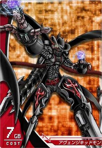File:AvengeKidmon 5-541 (DJ).jpg