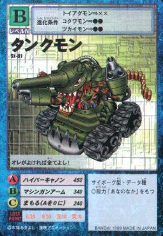File:Tankmon St-81 (DM).jpg