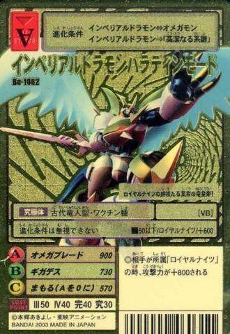 File:Imperialdramon Paladin Mode Bo-1082 (DM).jpg