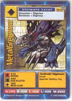 MetalGreymon Bo-01 (DB)