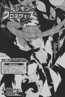 List of Digimon Xros Wars chapters 18