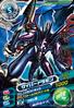 Cyberdramon D4-24 (SDT)