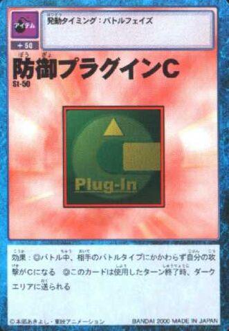 File:Defense Plug-In C St-50 (DM).jpg