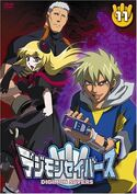 List of Digimon Data Squad episodes DVD 11 (JP)
