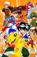 List of Digimon Next chapters V1