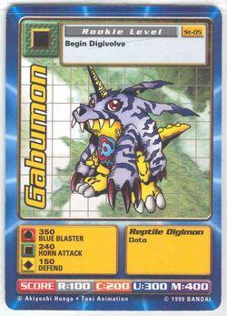 Gabumon St-05 (DB)