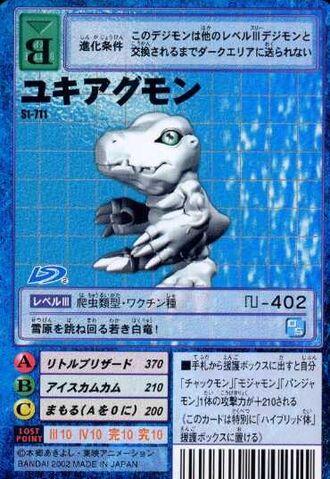 File:YukiAgumon St-711 (DM).jpg