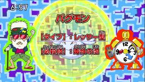 DigimonIntroductionCorner-Pagumon 1
