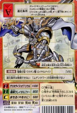 Alphamon Bx-144 (DM)