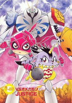 List of Digimon Adventure V-Tamer 01 chapters 35