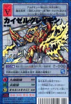 KaiserGreymon Bo-802 (DM)