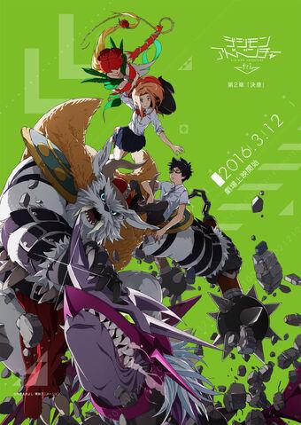 File:Determination (Promotional Poster).jpg