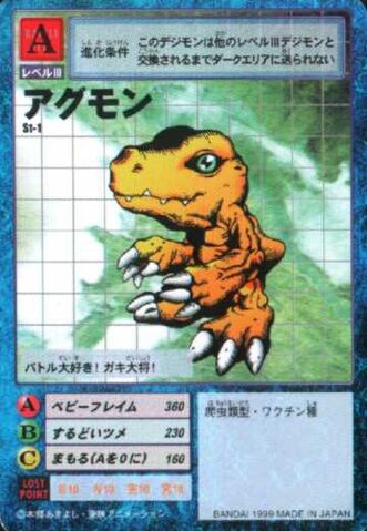File:Agumon St-1 (DM).jpg