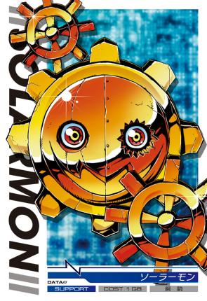 File:Solarmon 3-020 (DJ).png