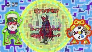DigimonIntroductionCorner-Myotismon 1