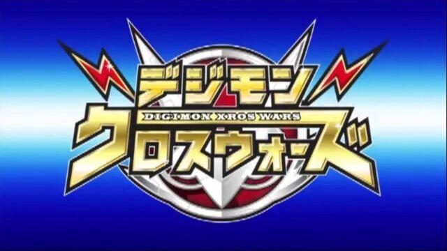 File:DigimonXrosWarsLogo.jpg