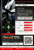 Starmon 1-034 B (DJ)