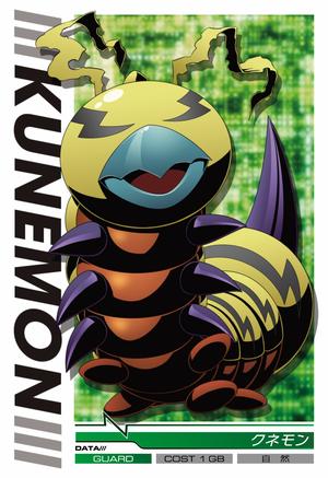 File:Kunemon 4-039 (DJ).png