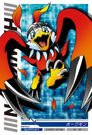 File:Hawkmon 2-044 (DJ).png