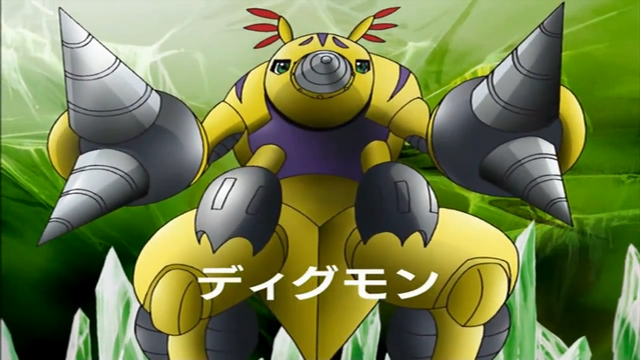File:DigiAnalyserDS-Digmon.png
