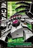 Mechanorimon 3-024 (DJ)