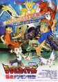 Thumbnail for version as of 01:57, November 6, 2007