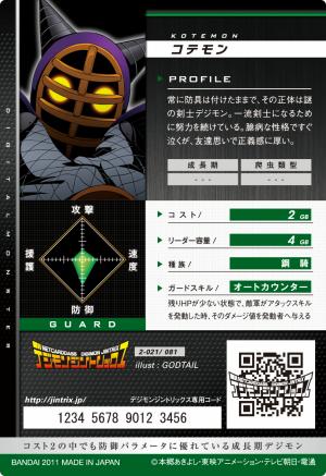 File:Kotemon 2-021 B (DJ).png