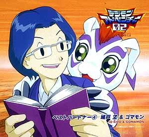 File:Best Partner 4 Kido Jou & Gomamon.jpg