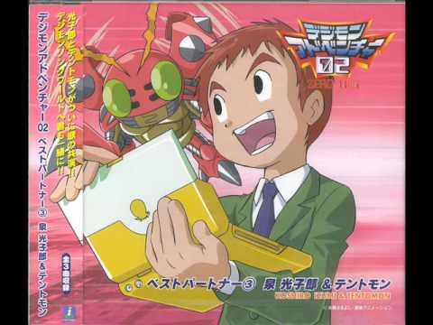 File:Best Partner 3 Izumi Koushirou & Tentomon.jpg